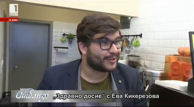 """""""Здравно досие"""": Светлин Къслев"""