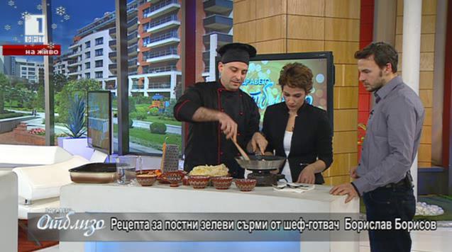 Рецепта за постни зелеви сърми от шеф-готвач  Борислав Борисов
