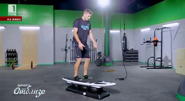 Сърф на закрито – новият хит във фитнес залите