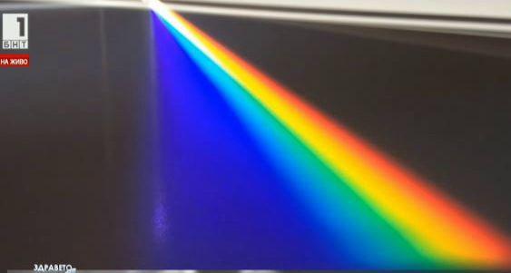 Заветът на Петър Дънов за цветните лъчи на светлината