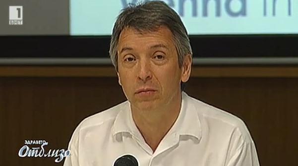 Професор Хайнц Щромер за субсидирането на инвитро