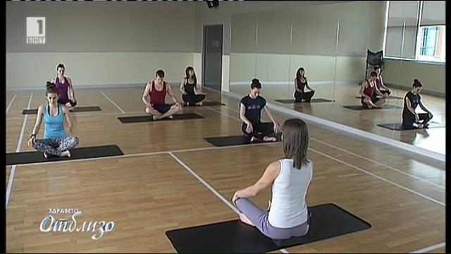 Топ пет оправдания да не практикувам йога