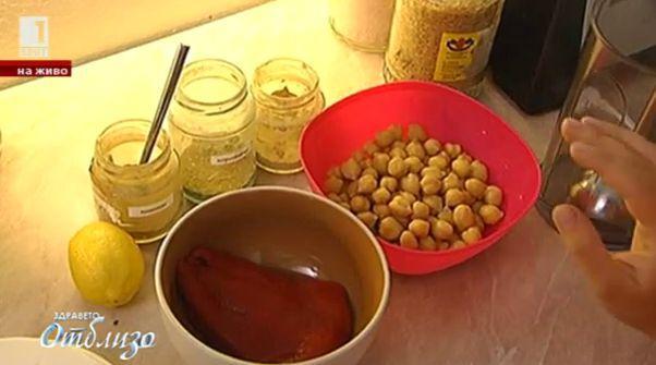 """В """"Природна аптека"""" – как да си приготвите пастет от нахут и печена чушка"""