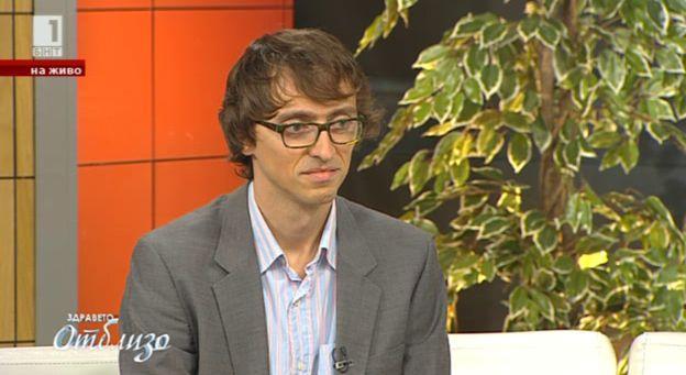 Екологът Асен Ненов за движението, наречено де-растеж