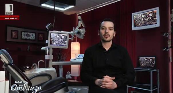 Конкурсът Мениджър дентална практика: д-р Васил Монев