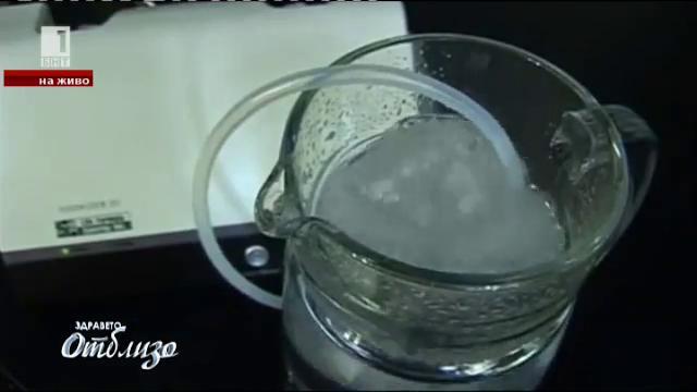 Озонът като лечител