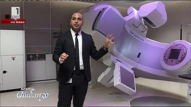 Болница в Истанбул прилага най-нови технологии за онколечение