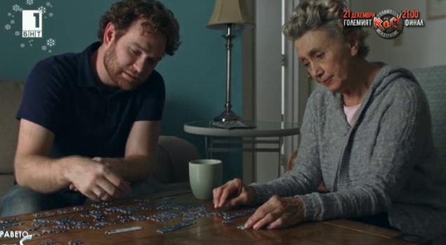 Най-доброто от Здравето отблизо: Всичко за болеста Алцхаймер