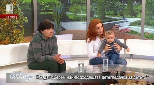 Помощ, търся детегледачка!