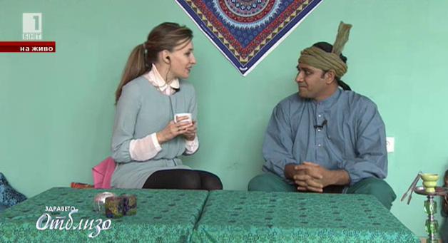 На гости на Саиф Рехман - един пакистанец в София