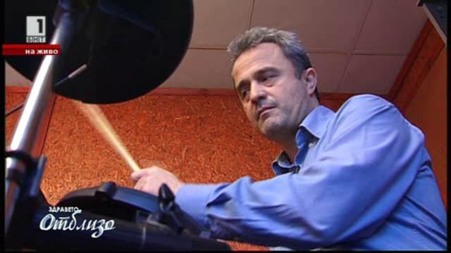Къде офталмологията среща джаза?