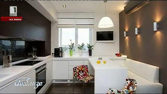 """""""Здравословен и красив дом""""- цветна феерия и функционално раздвижване на кухнята"""