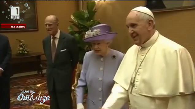 Рецепта за щастие: Папа Франциск