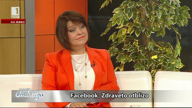 Грижи за кожата след лятото - консултация с проф. Мирослава Кадурина