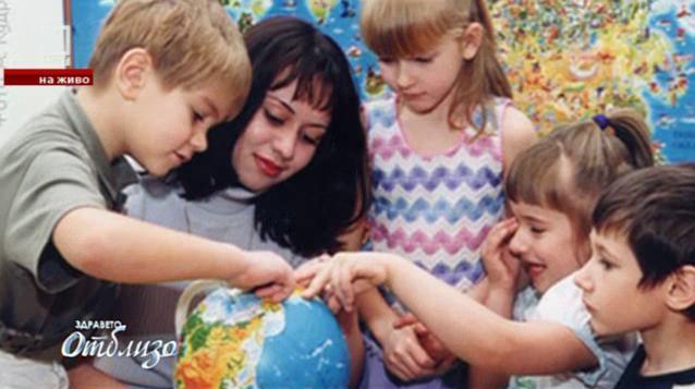 Какво представлява педагогиката на третото поколение