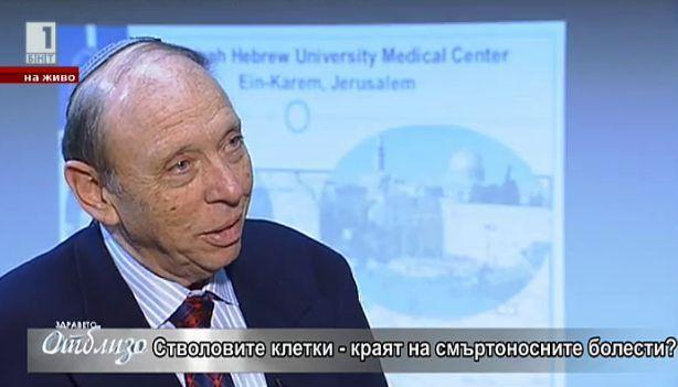 Стволови клетки срещу рака – израелският професор Реувен Ор