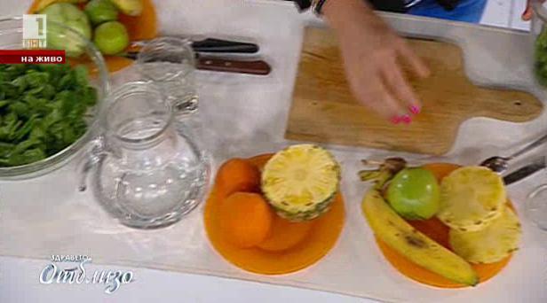Здраве в чинията. Как да повишим имунитета си