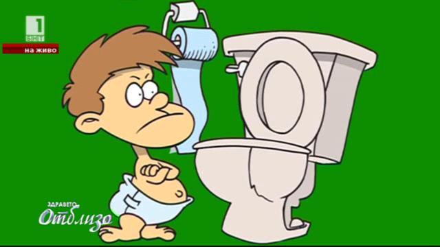 Международният ден на тоалетната