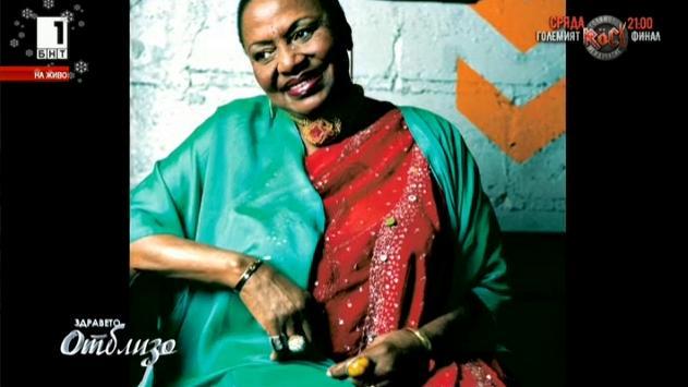 Мариам Макабе - една от най-популярните южноафрикански певици