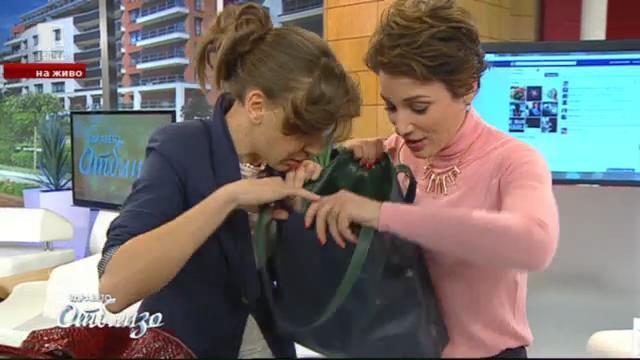 Черна дупка ли е дамската чанта?