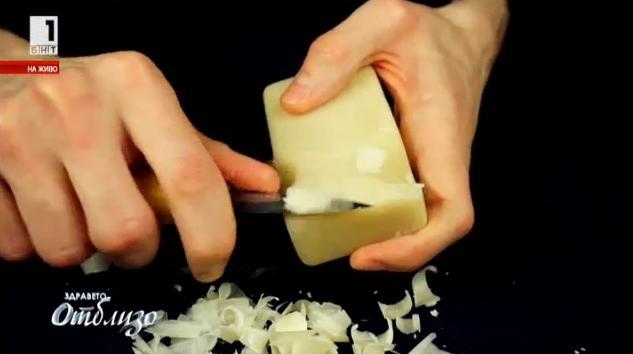 Природна аптека: Домашен сапун