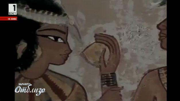 Парфюмът - тайното оръжие на Клеопатра