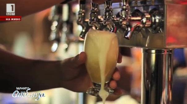 Може ли бирата да е по-полезна от ябълка