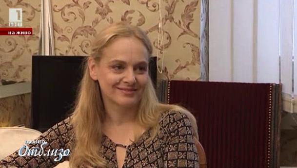Здравно досие: Параскева Джукелова