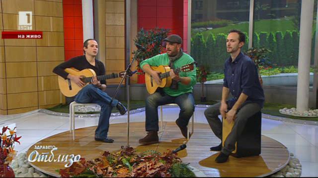 """Група """"Дел Падре"""" за музиката, любовта и щастието"""