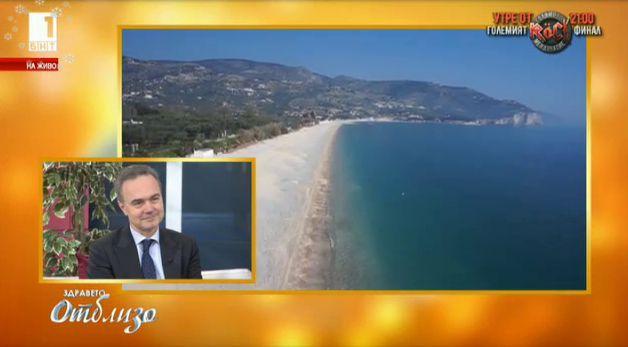 Италия отблизо с Н.Пр. Стефано Балди, посланик на Р. Италия в България