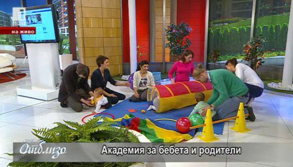 Академия за бебета и родители - разговор с Малина Данаилова
