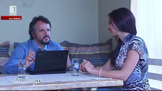 Здравно досие – писателят Калин Терзийски лице в лице с пороците си