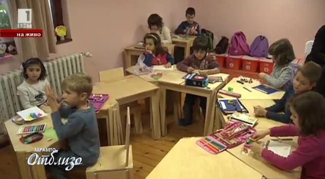 Слънчевата педагогика на Петър Дънов