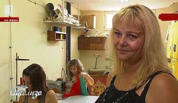 Как и къде се шие българският трикольор?