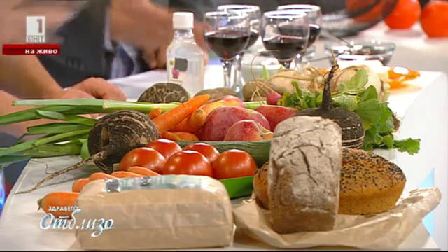 Ще оцелеят ли старите български сортове зеленчуци и плодове?