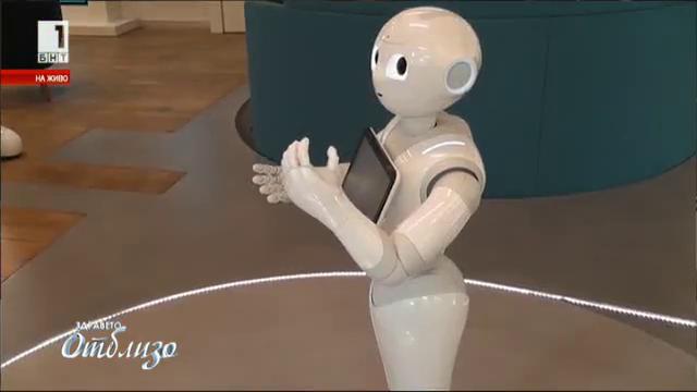 Хуманоиден робот се грижи за пациенти в белгийска болница