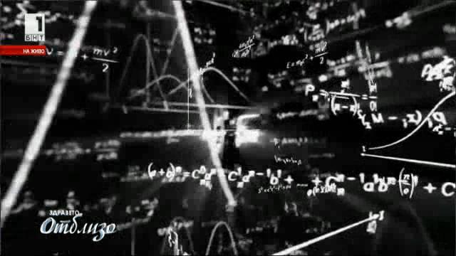 Най-любопитните астрономически сензации на 2017-та