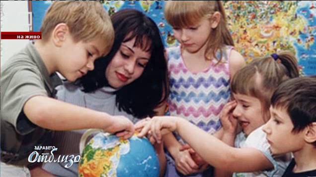 Иновационен подход в обучението на деца