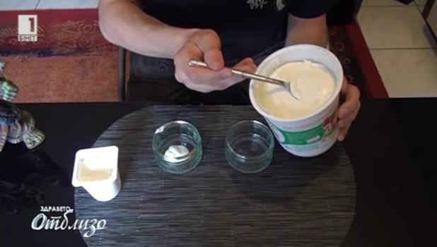 Българското кисело мляко - лекарство за Паркинсон