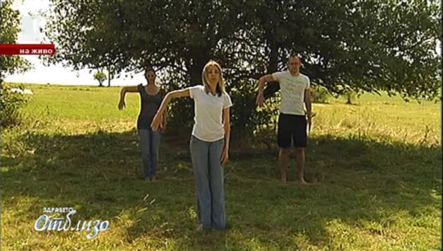 Упражнения от Петър Дънов за гъвкави стави