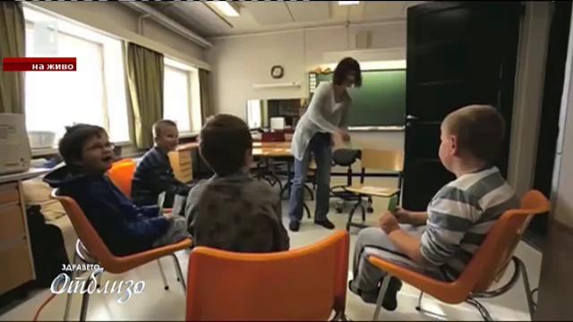 Финландските училищни практики