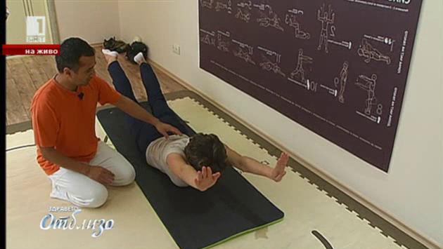 Как да се подмладим само с няколко упражнения на индийския лечител и йога Паркаш
