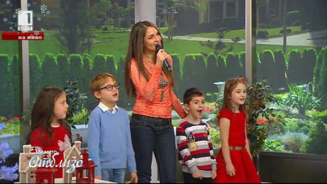 """""""Коледен сън"""" – детска вокална група """"Мики Маус"""""""