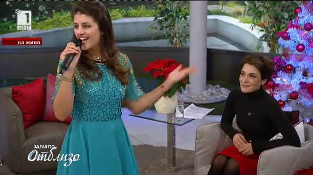 Ева и песента Коледа е тук