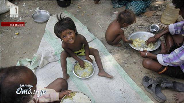 Помисли преди да изхвърлиш храна!