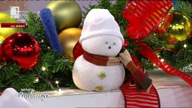 Как да си направим снежен човек от чорап