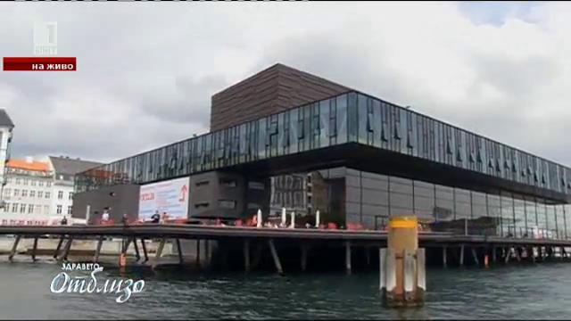 Квартал, пригоден към климатичните промени в Копенхаген