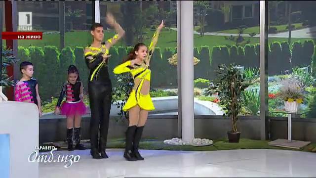 С танц на Световния ден на танца
