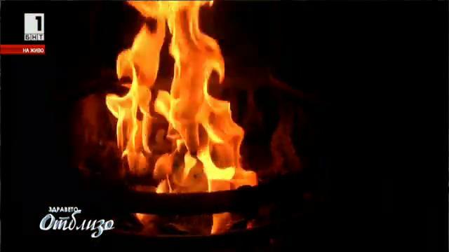 Огънят