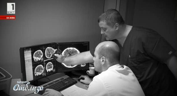 Среща с един от лекарите на 2016-та година – неврохирургът д-р Славомир Кондов